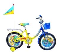 Велосипед Navigator Ну, погоди! (ВМЗ16005)
