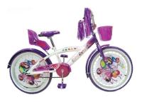 Велосипед Navigator Ранетки (ВМЗ20013)