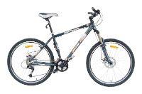 Велосипед ATEMI Diversion 500